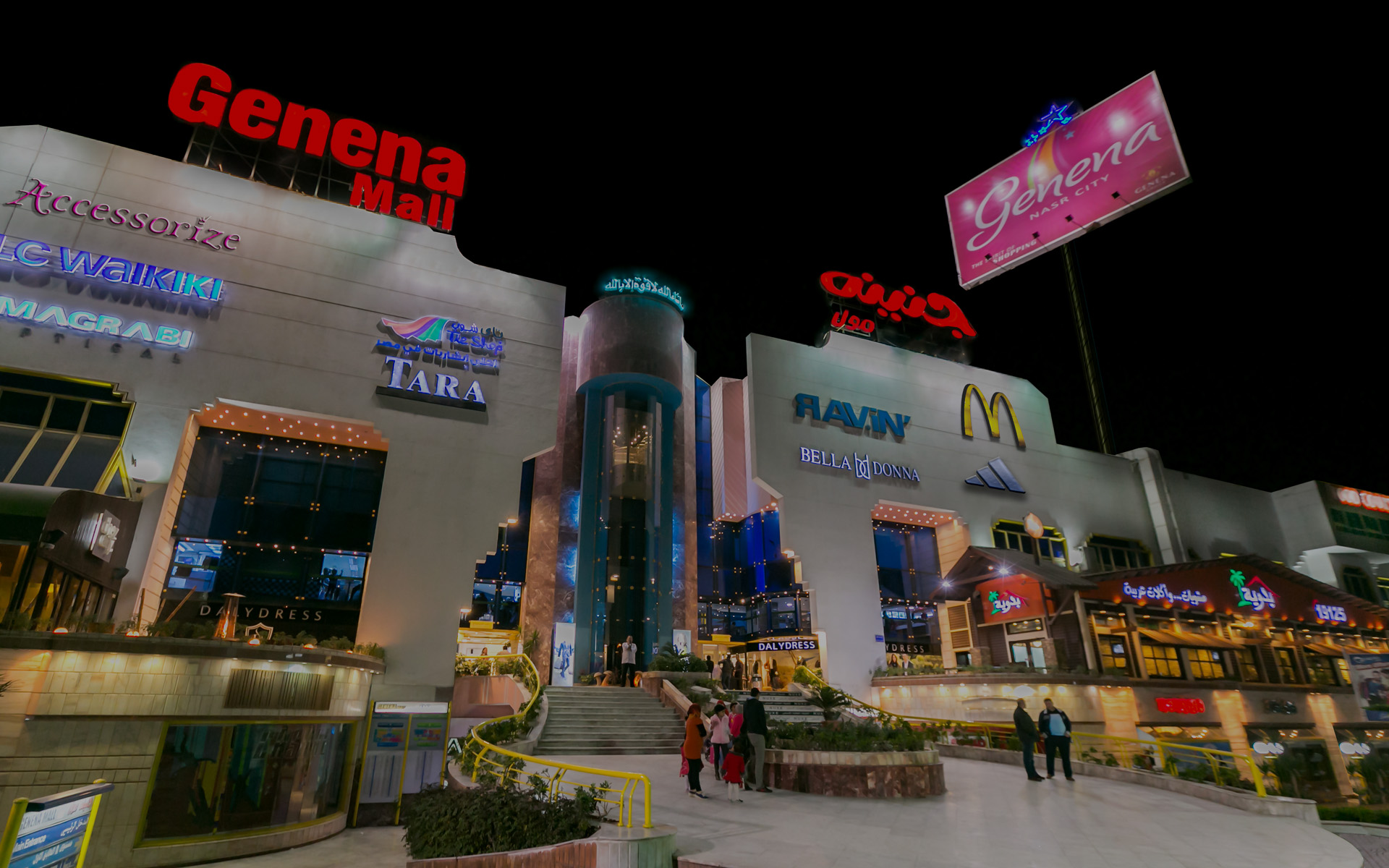 Genena mall nasr city for Shopping in cairo